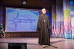 You are viewing the image with filename img_5107.jpg - Щёлковское Благочиние