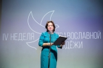 You are viewing the image with filename img_1455.jpg - Щёлковское Благочиние