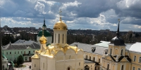 You are viewing the image with filename img_1495.jpg - Щёлковское Благочиние